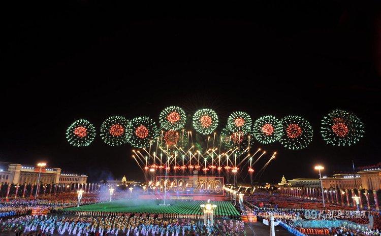 国庆60周年北京焰火燃放