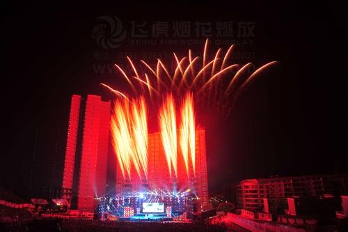 冷焰火燃放-贵州安顺经济技术开发区20周年