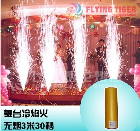 3米30秒银色冷光喷泉